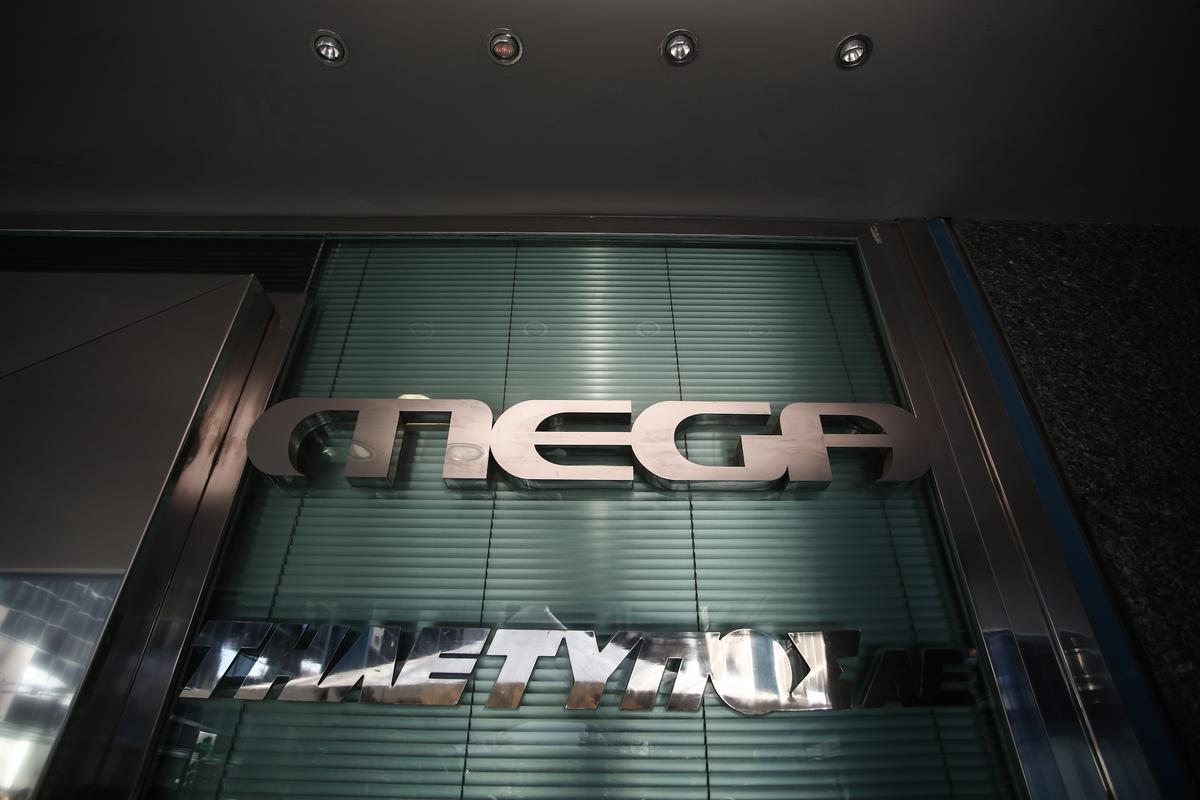 Αποτέλεσμα εικόνας για mega channel κτιριο