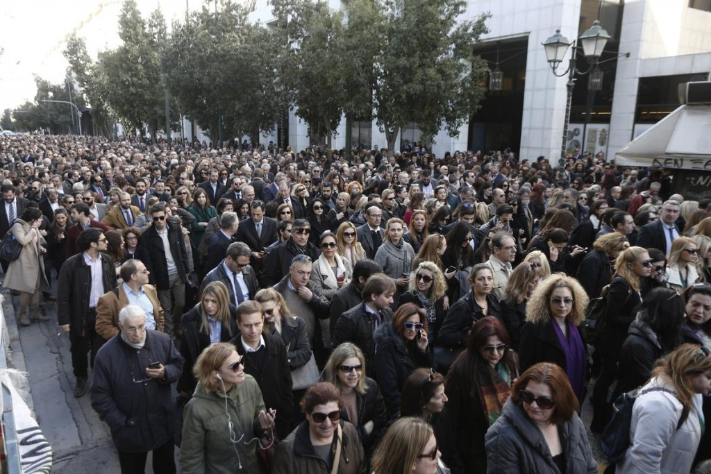 Lawyers' protest rally in Athens, Greece on Jan. 14, 2016. / Συγκέντρωση διαμαρτυρίας δικηγόρων και πορεία προς τη Βουλή, Αθήνα, 14 Ιανουαρίου 2016.
