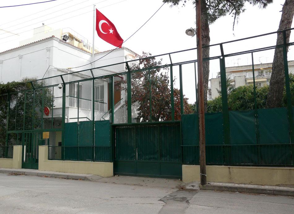 Αποτέλεσμα εικόνας για τουρκικό Προξενείο στην Κομοτηνή.