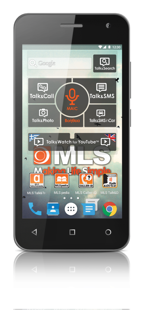 Germanos-MLS-iQTalk-Top-4G