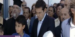 tsipras8881