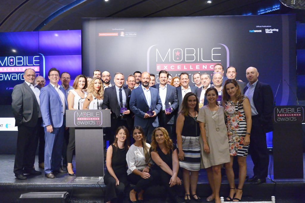 2017 Mobile Excellence Awards – The Media Excellence Awards