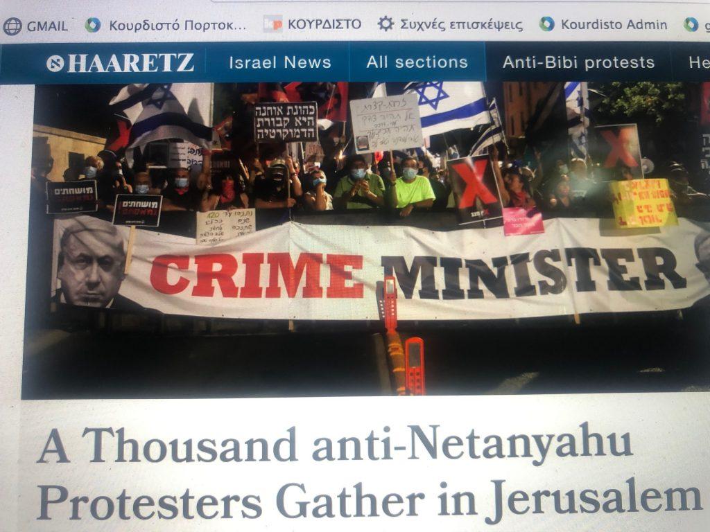 Εκλογές τον Σεπτέμβριο για να αποφύγει την καθίζηση; Το πάθημα Νετανιάχου στο Ισραηλ και οι σκέψεις Μητσοτάκη...